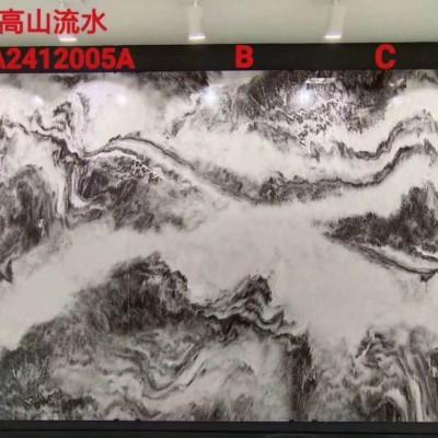高山流水岩板适合做背景墙
