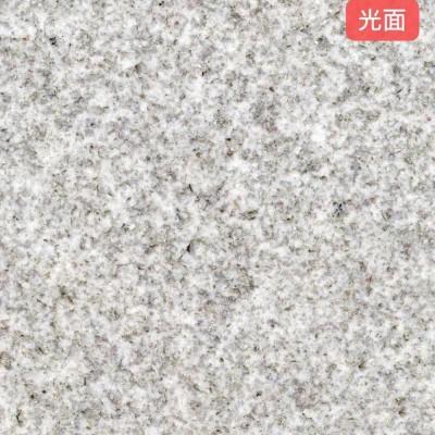 美国白金花岗岩