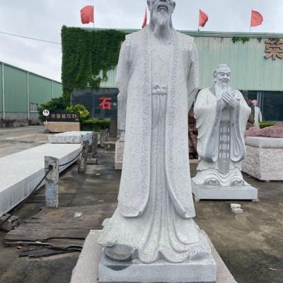 孔子像石雕 圣人石雕像