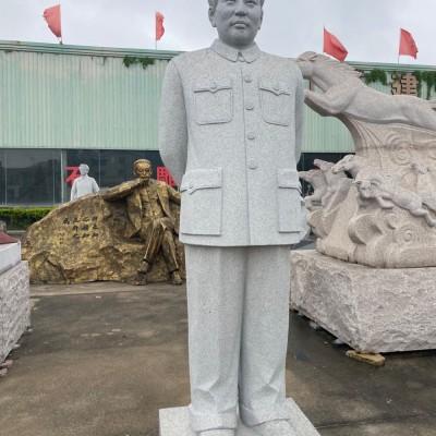 伟人石雕像