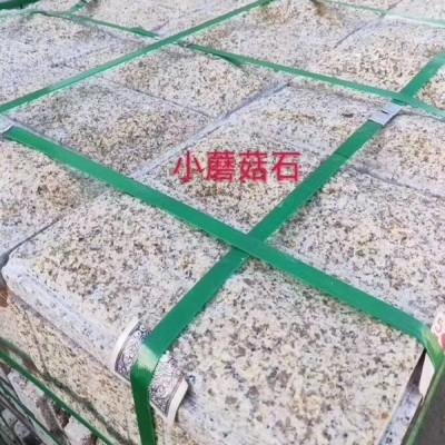 锈石小蘑菇石