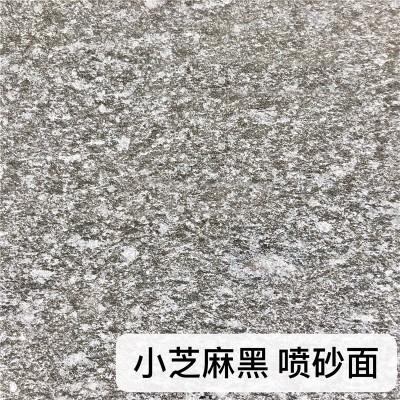 小芝麻黑喷砂面