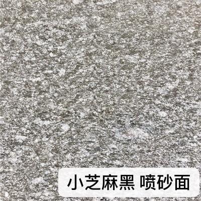 小芝麻黑-喷砂面