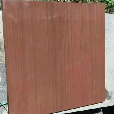 四川红砂岩 红木纹板面