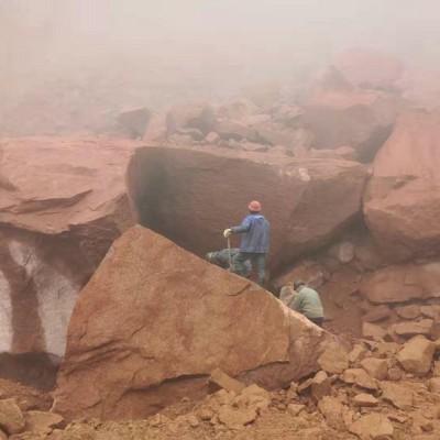 中国红矿山荒料