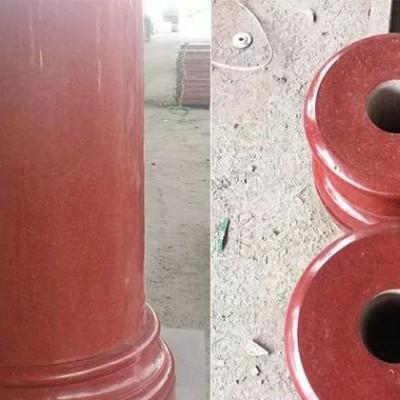 中国红圆柱(柱底+空心柱身)