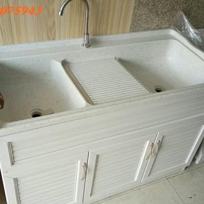 双盆洗衣池带柜子