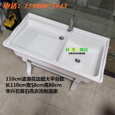 110cm波浪花边超大平台款(浙江地区专供)