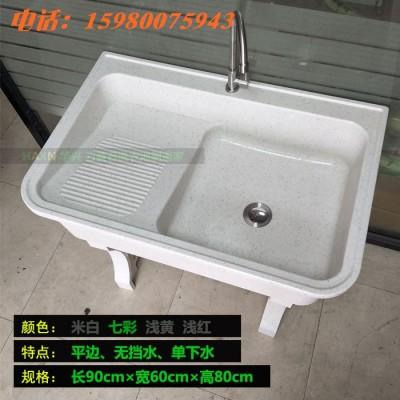 90cm石英石洗衣池