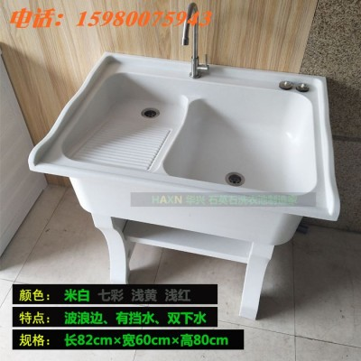 80cm石英石洗衣池米白款