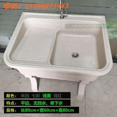 浅黄石英石洗衣池(80长)