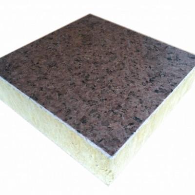 优质新疆棕钻超薄石材保温装饰一体板供应
