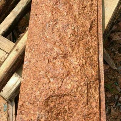 映山红墙面用蘑菇石