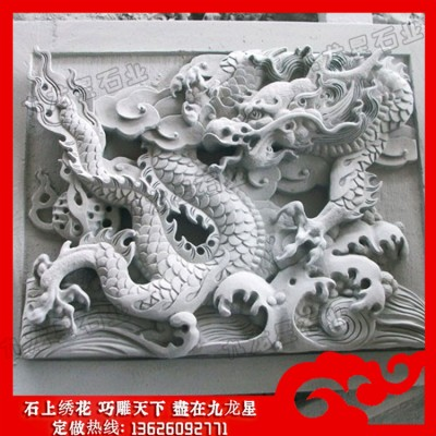 石刻龙浮雕图片 专业石材浮雕厂家哪家好报价低