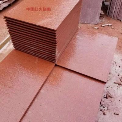 中国红成品石材火烧面