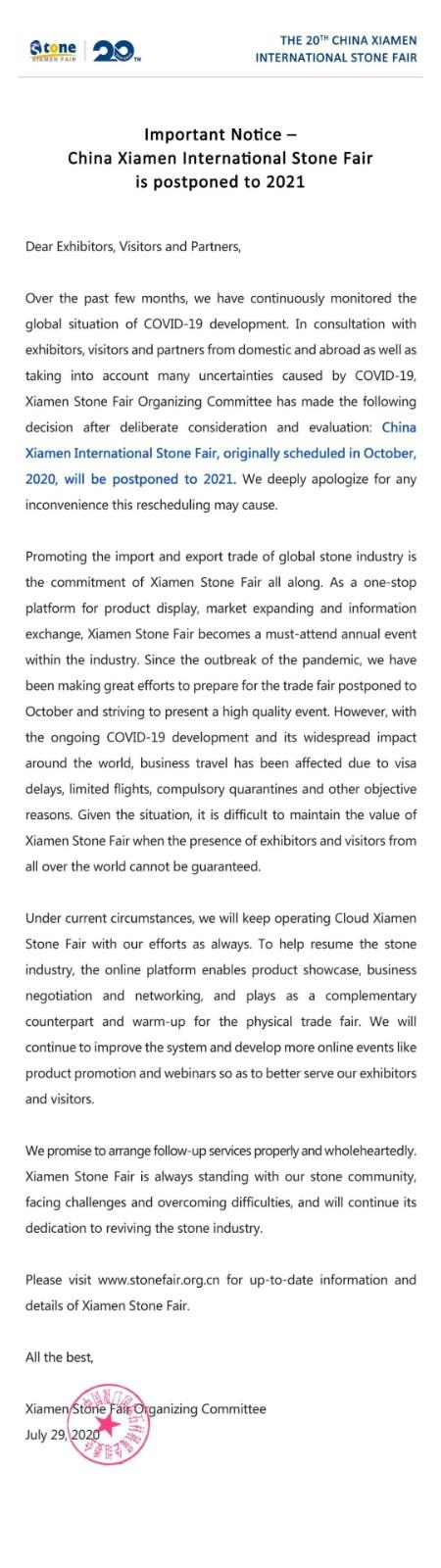 重磅!中国厦门国际石材展将延期至明年举办!