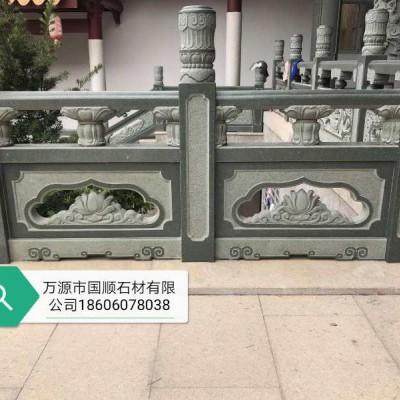 寺庙青石护栏供应案例
