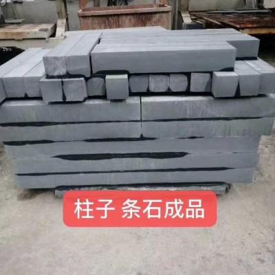 四川(万源)青石柱子条石成品