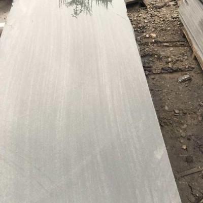 木纹青石毛板
