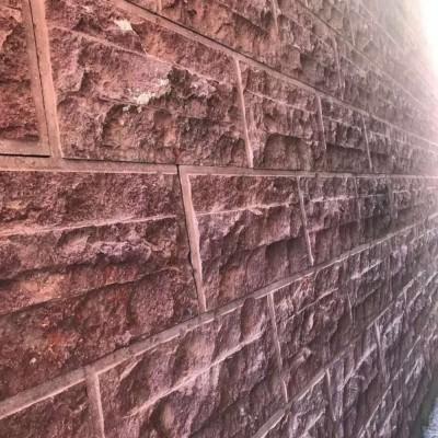 寿宁红墙面自然面复古效果