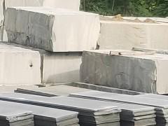 达州青石产品2020新增