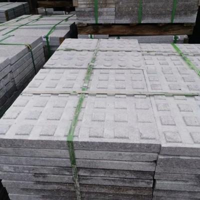 新664石材盲道地铺板 高性价比