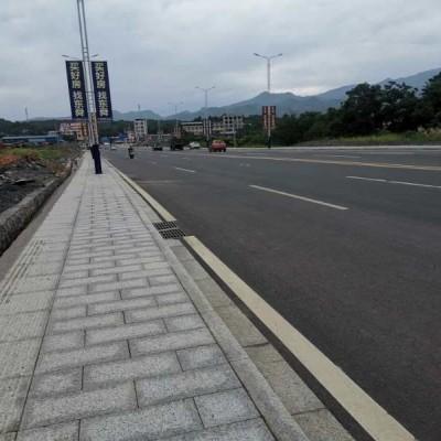 紫蓝花路边道路地面应用 (盲道石 地铺烧面 路沿石)