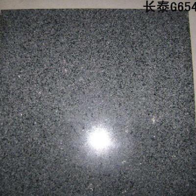 福建芝麻黑654(长泰正矿)