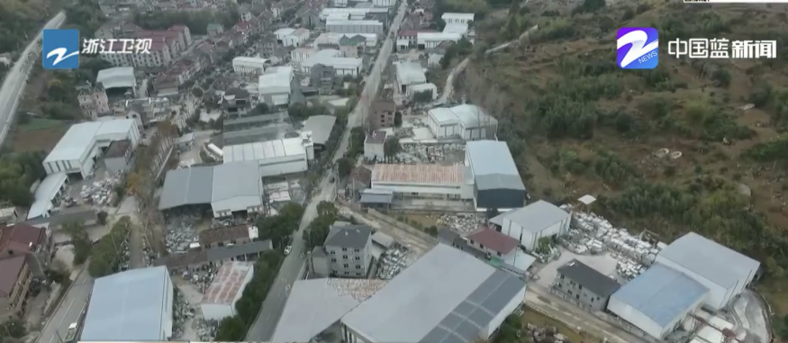 浙江桐庐钟山乡石材行业整治工作取得重大阶段性成果