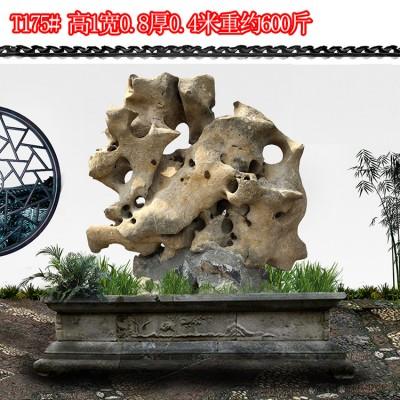 太湖石点石 自然石风景石点缀奇石窟窿石 T175