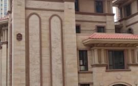 黄沙岩外墙浮雕案例 天豪cnc雕刻加工