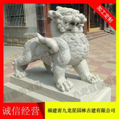 厂区门口貔貅石雕 石雕貔貅价格 惠安雕塑