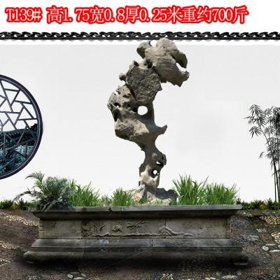 杭州太湖石点石 草坪点缀石 奇石原石 T139