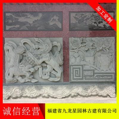 石材浮雕壁画 石材浮雕价格 支持定做