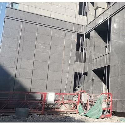 冰花兰石材新疆工地成品(外墙干挂板)