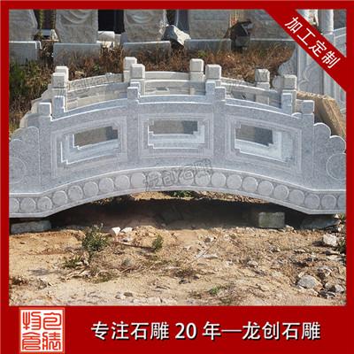 青石石拱桥 小石桥石雕厂家