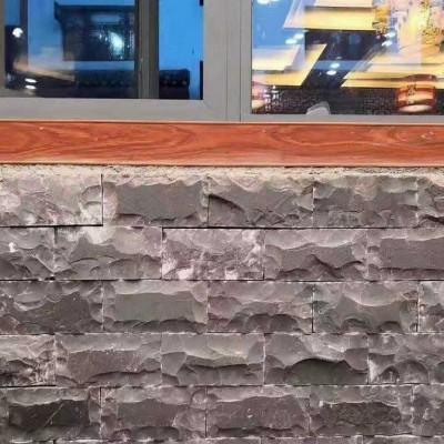 黑青石蘑菇石墙面湿贴