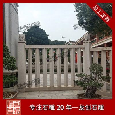 阳台石材栏杆 石柱子栏杆