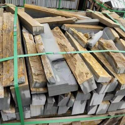 锈板条石 (1)