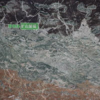 翡翠绿花岗岩