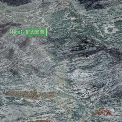 翡翠绿大理石纹路
