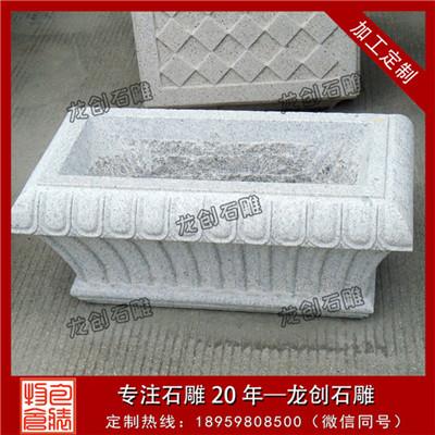长方形石材花钵价格
