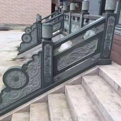 万源青石寺庙栏杆带浮雕