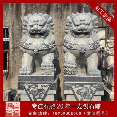 1.2米高北京石雕狮子价格