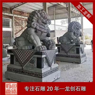 景区入口石雕狮子一对价格