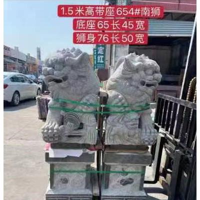 青石狮子雕刻(带座)南狮