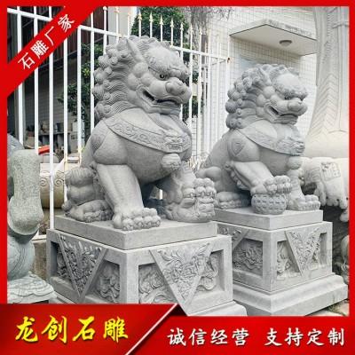 北京石雕狮子 石雕狮子价格 工艺好