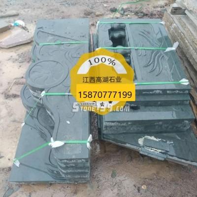 青石护栏板 栏杆栏板GH-005