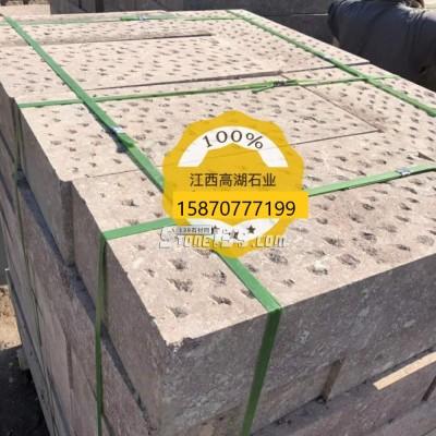 江西高湖石园林绿化地铺板GH-008
