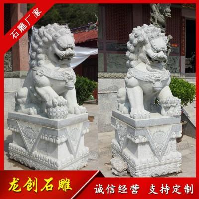 花岗岩狮子 石雕狮子厂家 惠安工艺